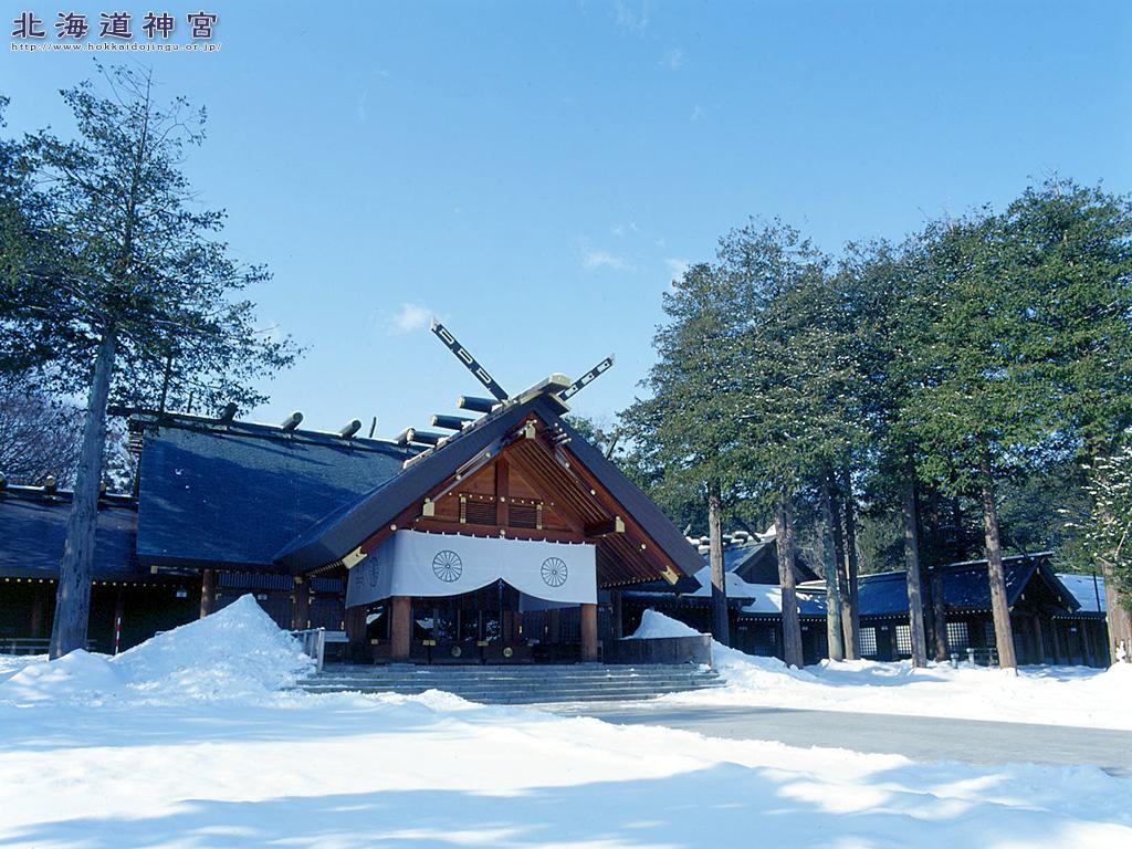 北海道神宫图片; 千岁-登别(空调旅游车)
